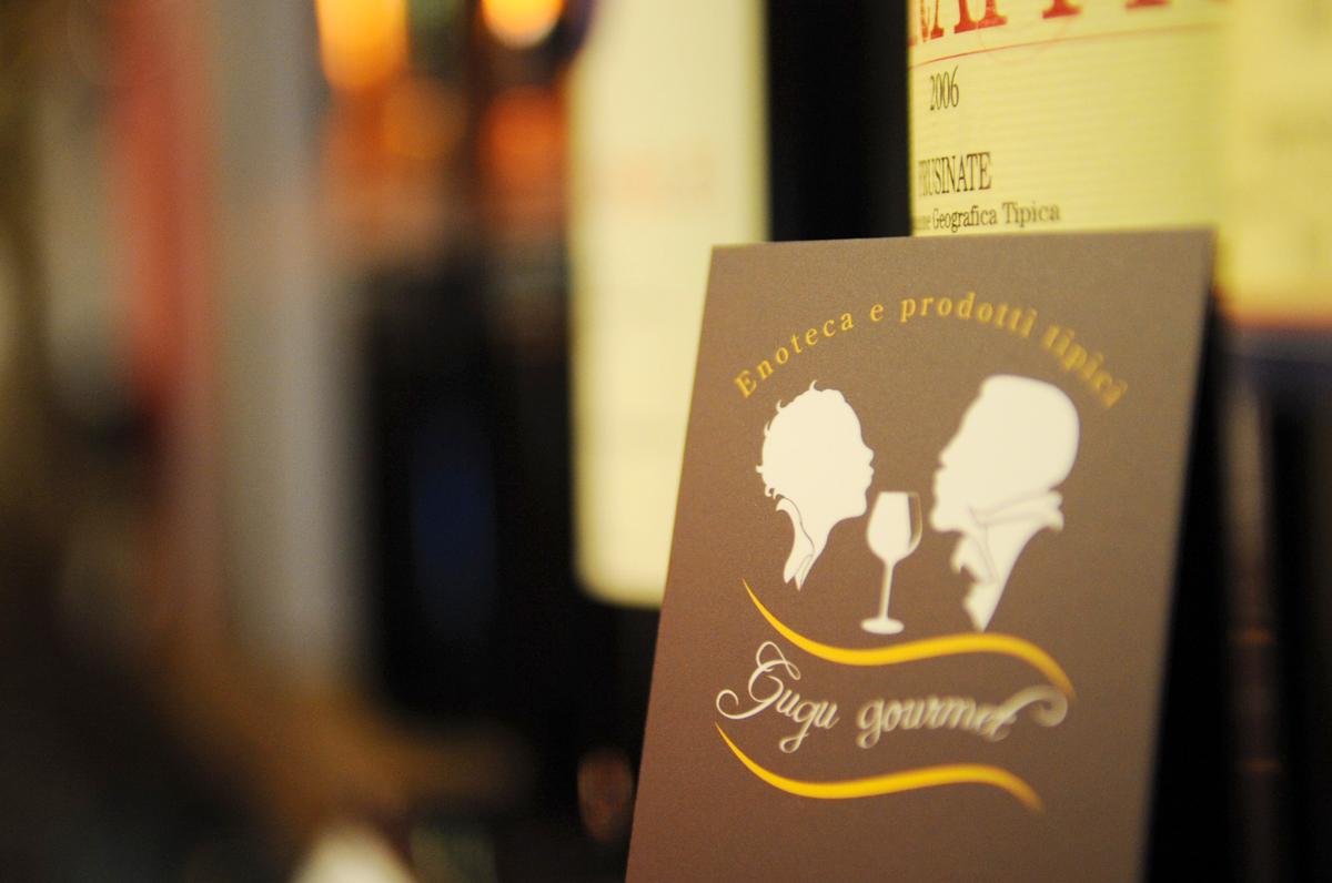 Gugu Gourmet Logo  by Maniac Studio